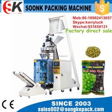SK-200ZT mini bag sugar packing machine