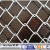China ISO9001 cheap chain link cyclone fencing