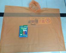 Wholesale new design pvc raincoat with logo,cheap price disposable raincoat for promotion