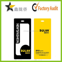Custom OEM Swing Paper Tag,Shine UV/Mat/Gloss/Embossed/Laminated Clothing Hang Tag For Garment Accessory