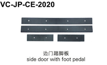 For jeep cherokee 213 side door with foot pedal