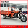Made in China OEM Manufacturer 110Cc Three Wheel Scooter Engine Tricycle Cargo
