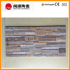 300x600mm(12''x24'') natural stone ceramic wall tile from china