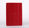 Brand new leather case for ipad mini , mini case standing for ipad