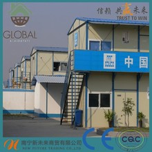 portable house for worker dormitory, small movable house, container house with wheels