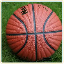 Senior wear-resisting zantiskid 7# basketball ball