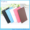 Ultra slim smart case cover Lenovo 2 A7-30TC 7'' with retail package