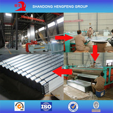 corrugated metal roofing sheet/sheet metal roofing/steel roofing sheet