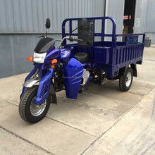 China newly designed three wheel motor tricycle