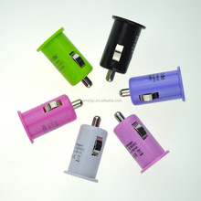 DC 5V 1A micro usb portable car battery charge for samsung