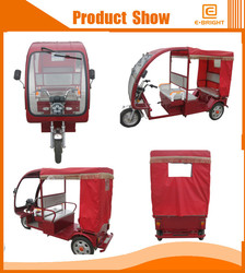 max mileage 100km cheap large loading china cargo tricycle made in China