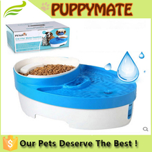 pet water fountain for cat dog automatic food bowl