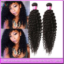 Hot Selling Human Hair Wholesale Price No Tangle no shedding Virgin romance curl human hair extension