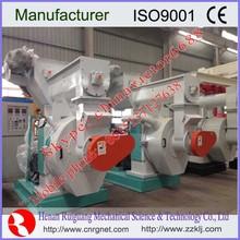 Complete pto wood pellet mill/china wood pellet machine 008615137127638