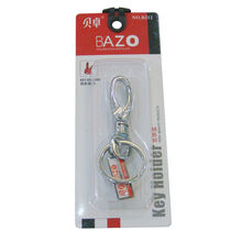new design keyring custom metal name keychains/souvenir gift