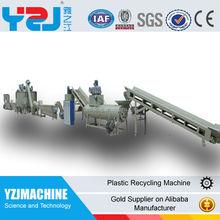 Trade assurance best sale PET bottle recycling machine PET recycling plant