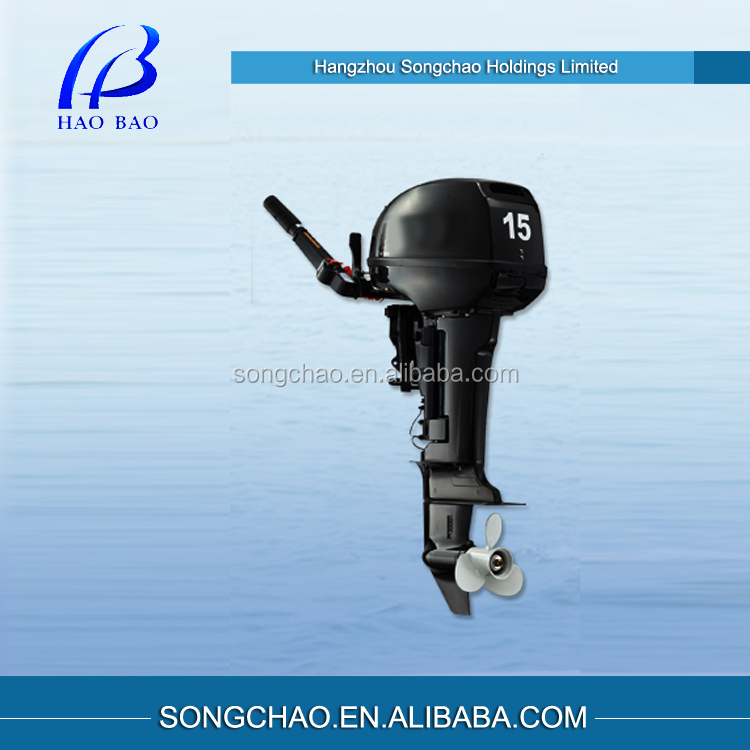 Haobao t15bms 2 stroke 15 hp outboard motor for sale with Best 15hp outboard motor