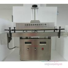 2014 Crazy Selling hot!!fully automatic sealing machine