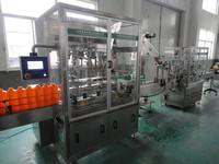 Automatic gelatin filling production line YGF-6L