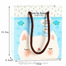 Good quality natural kraft decorative paper,lovely animal