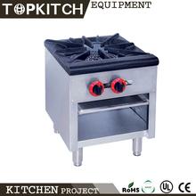 2015 restaurant equipment gas stove on sale