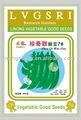 Zhenqi não. 78 ervilha doce sementes de feijão(378)