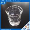 /product-gs/sodium-methoxide-solution-sodium-methylate-solution-cas-124-41-4-60093853198.html