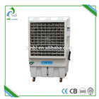 2015 industrial refrigerador de ar