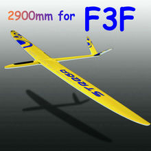 2.90m Strega -- rc airplane For F3F ,radio control glider 6ch rc glider ,rc sailplane of RCRCM