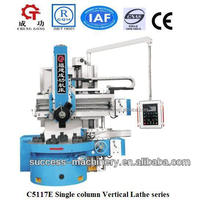 C5117E 1700mm Vertical Lathe Manual For Sale