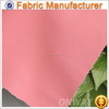 nylon mesh fabric tc poplin wholesale cotton poplin fabric