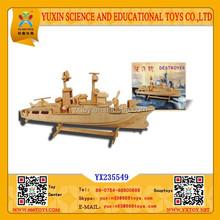 Wooden Puzzle Destroyer, 3d wooden puzzle Destroyer