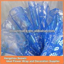 Metal print organza roll for flower wrap