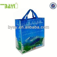 2014 india bopp laminated pp woven bag