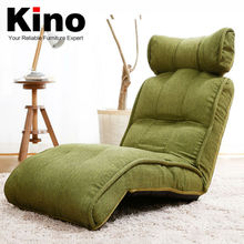 Modern &Multi-function 3D Recliner Sofa,High Quality Linen Fabric & Imported Gear Stopper Floor Sofa Chair,Long & Wide Size Bed