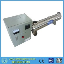 30W Immersed UV Sterilization for Tank Water Disinfection