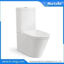 bathroom design wc toilet container
