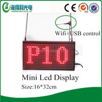 P10 red color led display screen,led moving message sign,led display text sign