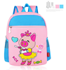 Children pink pig Backpacks Kids Cartoon School Bag Bookbag