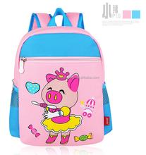 Children pink pig Backpacks Kids Cartoon School Bag Bookbag