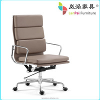 Computer Leather Office Chair Swivel Office Chair-EM01A