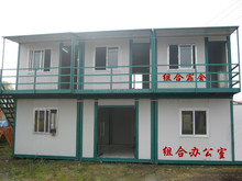 High quality for outdoor elegant design modular prebuilt prefab container house for sale