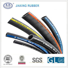 industrial high pressue rubber gas hose