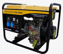 2.5kw ac power generator, air cooled diesel generator in best price