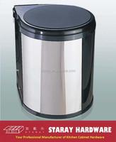 HKP005 Kitchen Swing Top Waste Bin(11L)