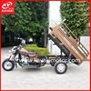 China KAVAKI 150cc/175cc/200cc/250cc best mini truck loading cargo tricycle