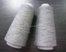 Super fine Wool nylon blended yarn for weaving