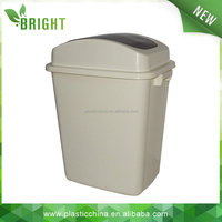 40 liter square waste bin with swing cover/ garbage bin