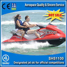 SANJ 3 seats SHS1100 4 bore&4stroke water motorboat with CE