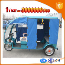 hot selling indian electric tricycle